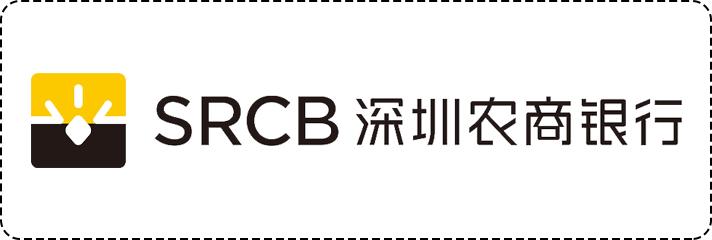 广州农村商业银行股份有限公司