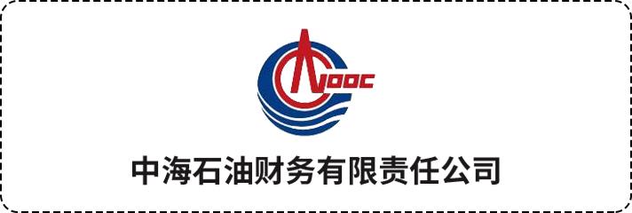 华商基金管理有限公司