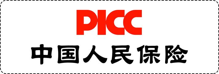 平安人寿保险股份有限公司
